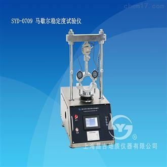 SYD-0709马歇尔稳定度试验仪