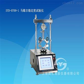 SYD-0709-1马歇尔稳定度试验仪