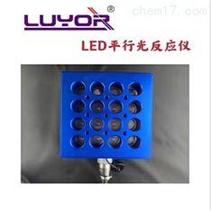 国外光催化反应器的厂家 LED 平行光反应仪