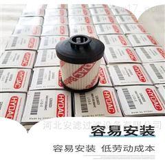 0110D005BN3HC不锈钢液压滤芯