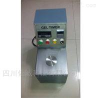 GT-150N精钢 粉末涂料树脂胶化时间测试仪