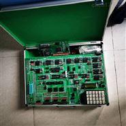 計算機組成原理試驗箱