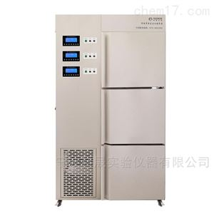 HWS-620L-3 智能多温区恒温恒湿培养箱