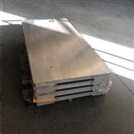 DCS-HT-A周口1吨不锈钢平台秤 2000kg防腐蚀地秤价格