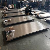 DCS-HT-A1.2*1.2m防腐蚀地磅 食品厂304不锈钢地秤
