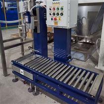液化石油气体自动灌装电子秤