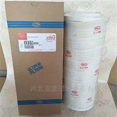 HC2618FDN6H颇尔液压油箱滤芯