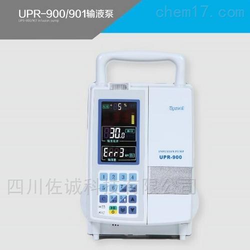 UPR-901型医用智能输液泵