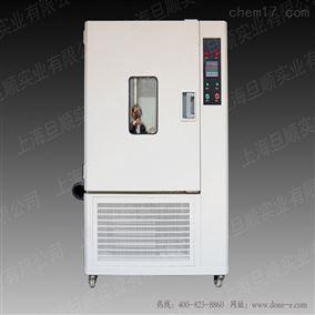 高低温交变湿热试验箱 可编程环境