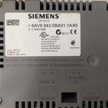 西门子6AV6643-0BA01-1AX0