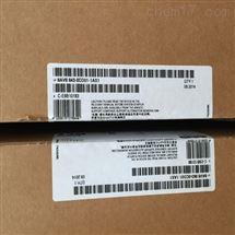 西门子6AV6643-0CD01-1AX1