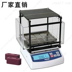 陶瓷管密度计比重测试仪非标定制大型密度仪