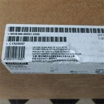 西门子6AV6644-0AB01-2AX0