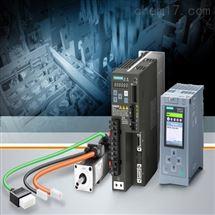 西门子6XV1830-0EH10 电缆代理商