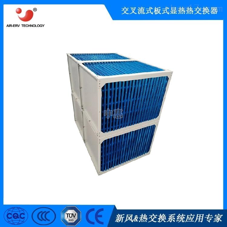 塑胶机械烘干余热回收设备厦门供应商