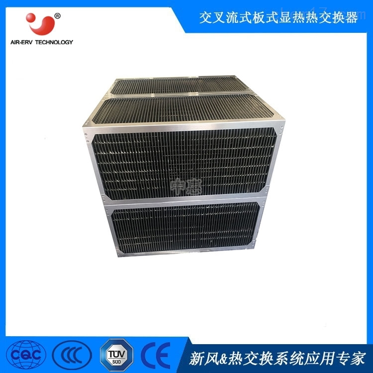 耐高溫腐蝕不銹鋼熱交換芯體