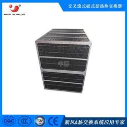 正方形圆网烘燥机排湿废气热回收用气气换热器