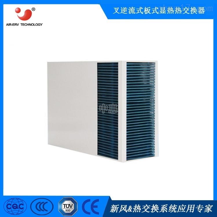 通信基站 充電樁散熱 散熱器用熱交換芯體