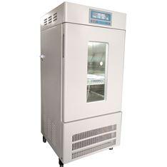 广东泰宏君LRH-250-MSE霉菌培养箱