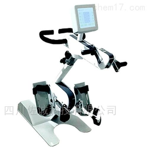 上下肢主被动康复训练仪/多功能关节康复器