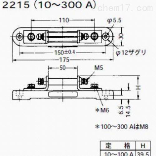 221515分流器日本横河YOKOGAWA电阻器