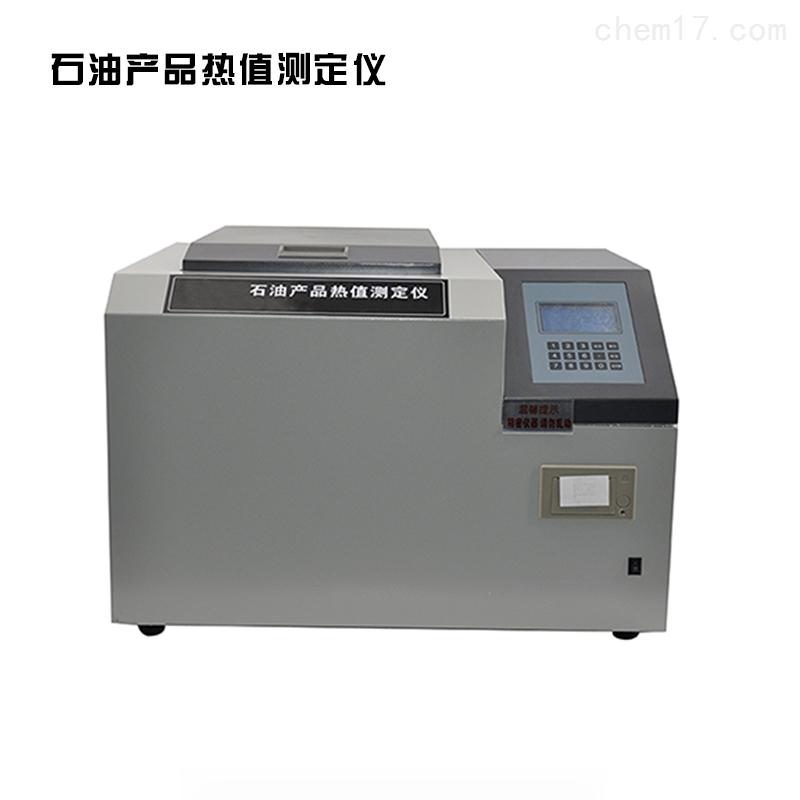 GB/T384石油产品热值测定仪