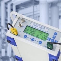 德国IMR 手提式烟气分析仪 1500