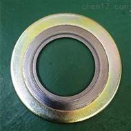 异形金属石墨缠绕垫片价格