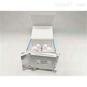 EHS0035Horse IgG(Immunoglobulin G) ELISA试剂盒