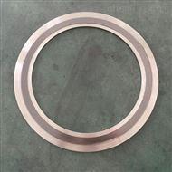 D型内外环金属缠绕垫片