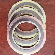 非标定制金属缠绕垫片生产厂家