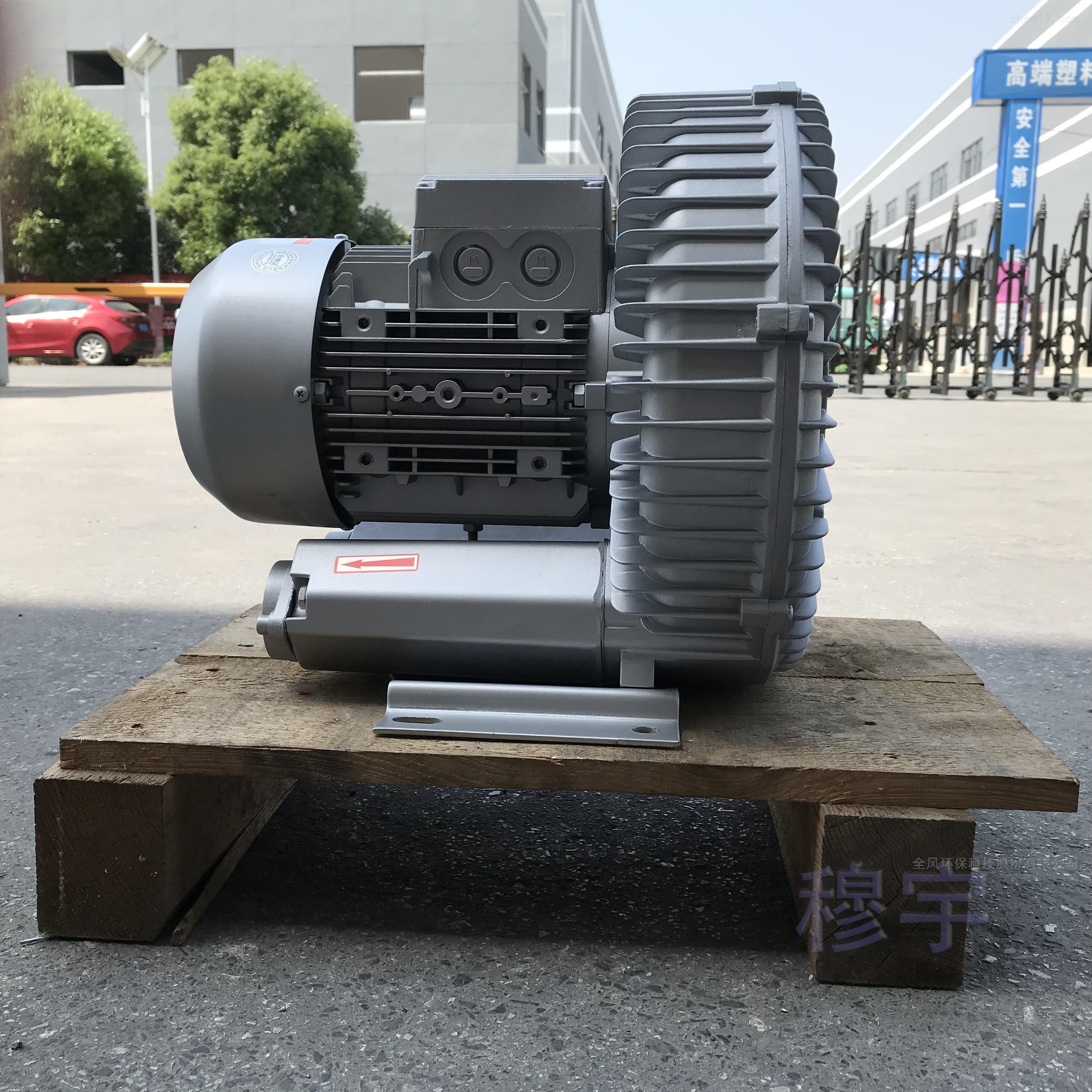 旋涡真空高压气泵