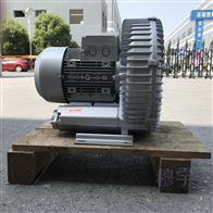 RB旋涡真空高压气泵