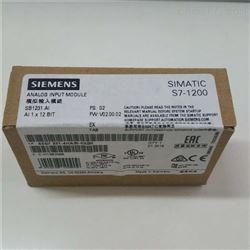 6ES7232-4HA30-0XB0黄冈西门子S7-1200PLC模块代理商