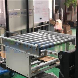 DT可打印连电脑流水线滚筒秤