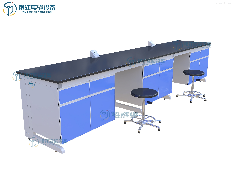 山东实验室设备不锈钢实验台安装