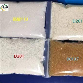 D280脱色树脂   强碱阴离子树脂