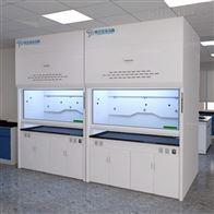 K21江西工厂实验室耐热全钢通风柜厂家