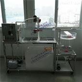 DYP021平移推流式曝气池,给排水工程实验