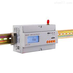 三相射频卡远程充值付费电表
