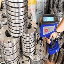 钢铁合金化学成分检测仪器