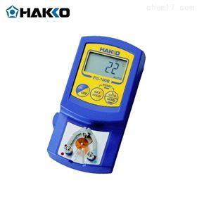 日本白光HAKKO烙铁头测温仪温度计