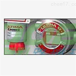Ultima XA/XE美国梅思安红外气体探测器