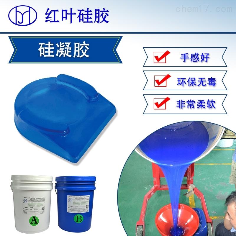 AB双组份透明弹性液体硅胶