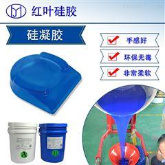 HY-90AB双组份透明弹性液体硅胶