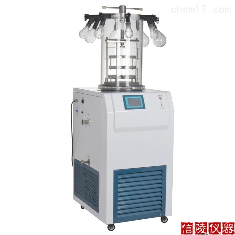 小型多歧管压盖制药冷冻干燥机LGJ-18现货