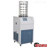 石墨烯冷冻干燥机LGJ-18小试样品冻干机