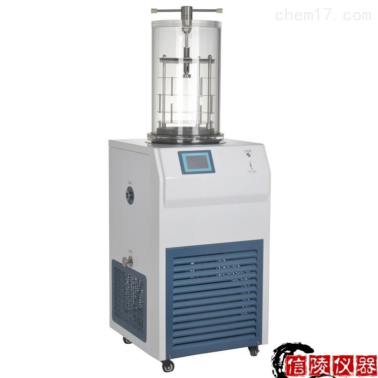 制药压盖型真空冷冻干燥机LGJ-12小型冻干机