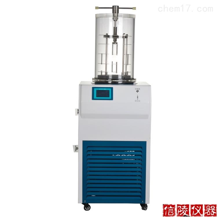 压盖型真空冷冻干燥机LGJ-10小型冻干机