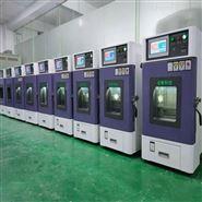 恒温恒湿检测设备|可程序恒温恒湿试验机|电子产品耐恒温恒湿试验箱